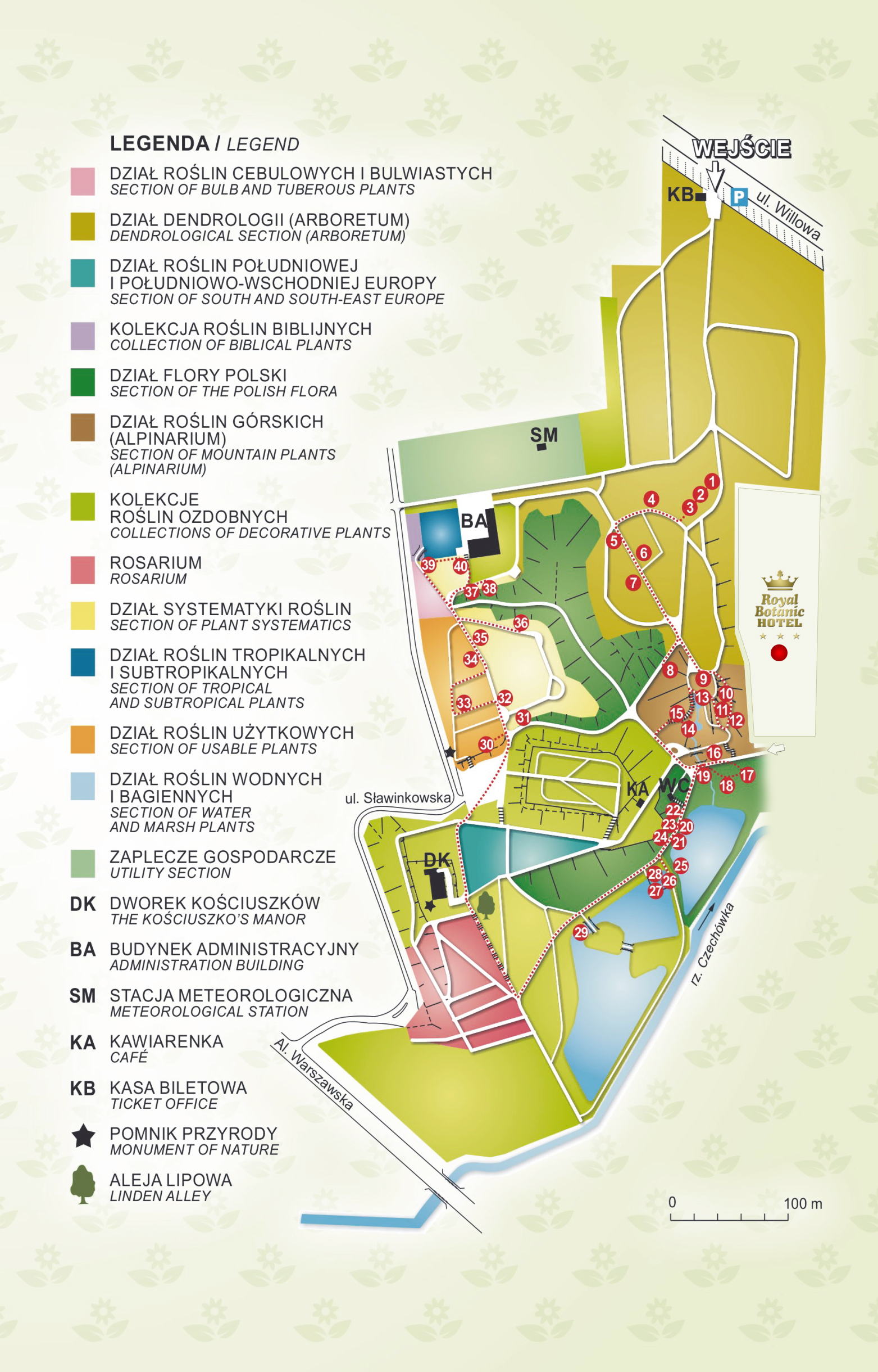 Ogród Botaniczny Hotel Royal Botanic Lublin
